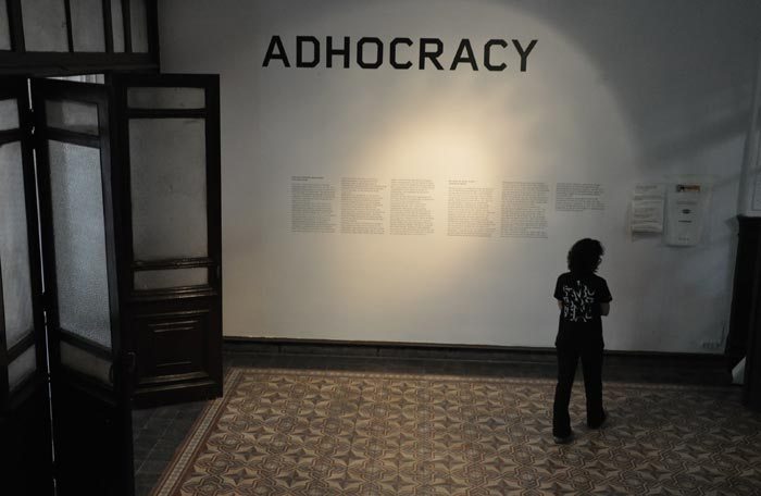 adhocracy-at-greek-school