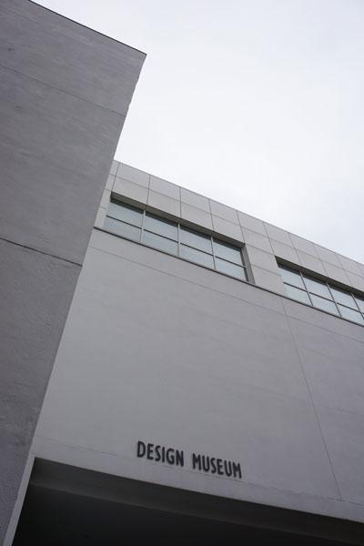 design-museum-london-2013