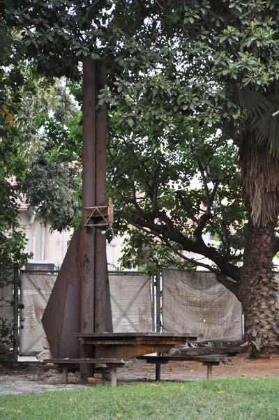 oven-at-Moshe-Zarhys-house