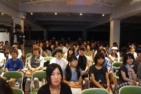designeast-audience