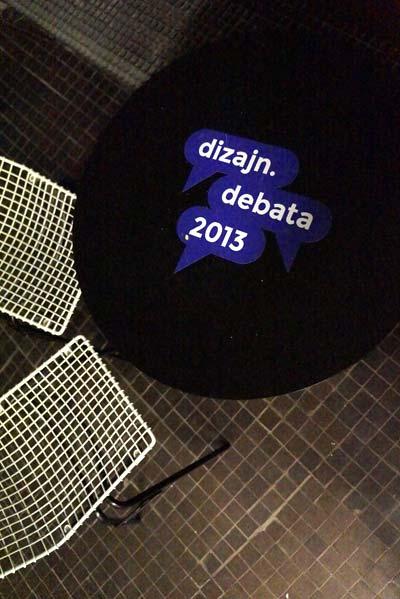dizajn-debata